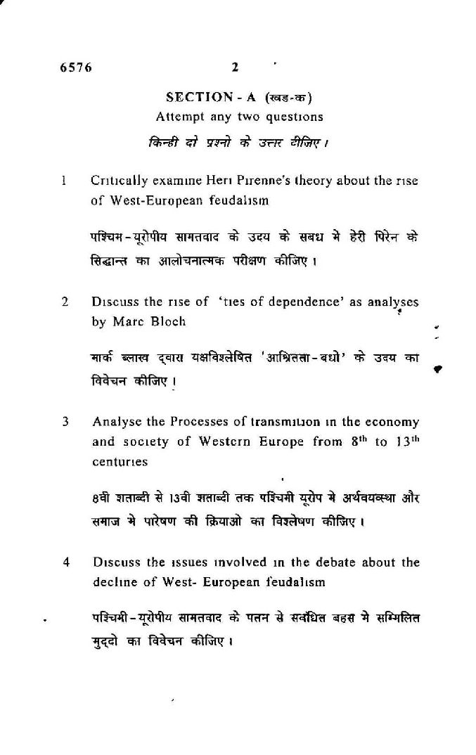 new historicism essay