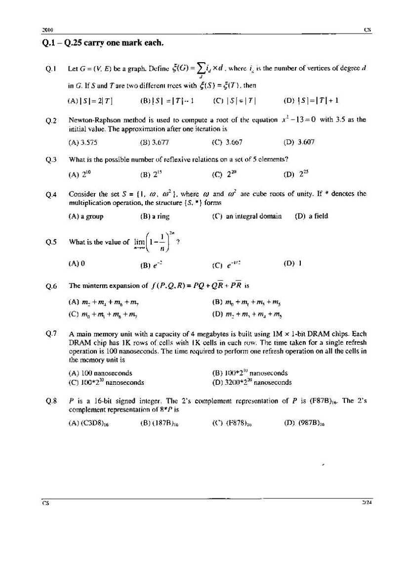 Information science quiz questions
