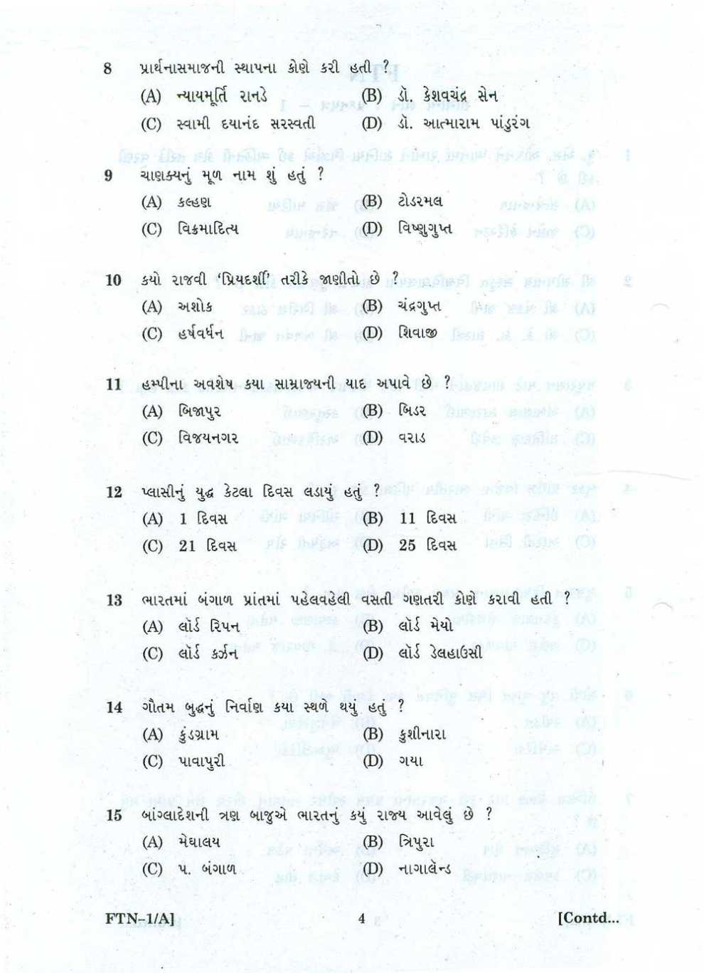 GPSC-Exam-Material-2 Gujarati Application Format on letter writing, fort hood, cover letter, letter posted internet, dhaka university, letter for secretarial, form.pdf, letter lastest, for leaving university,