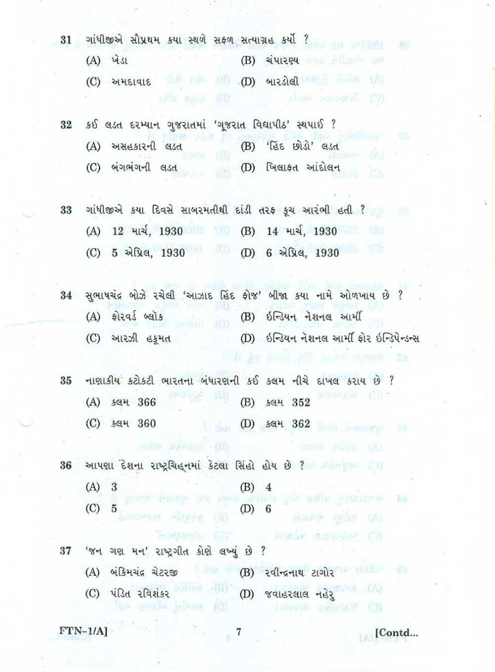 gujarati essay online Navneet gujarati nibandhmala: standard 10-11-12, parts 1-4 subodh, v a shah navneet publications, 1999 3 reviews what people are saying - write a review user.