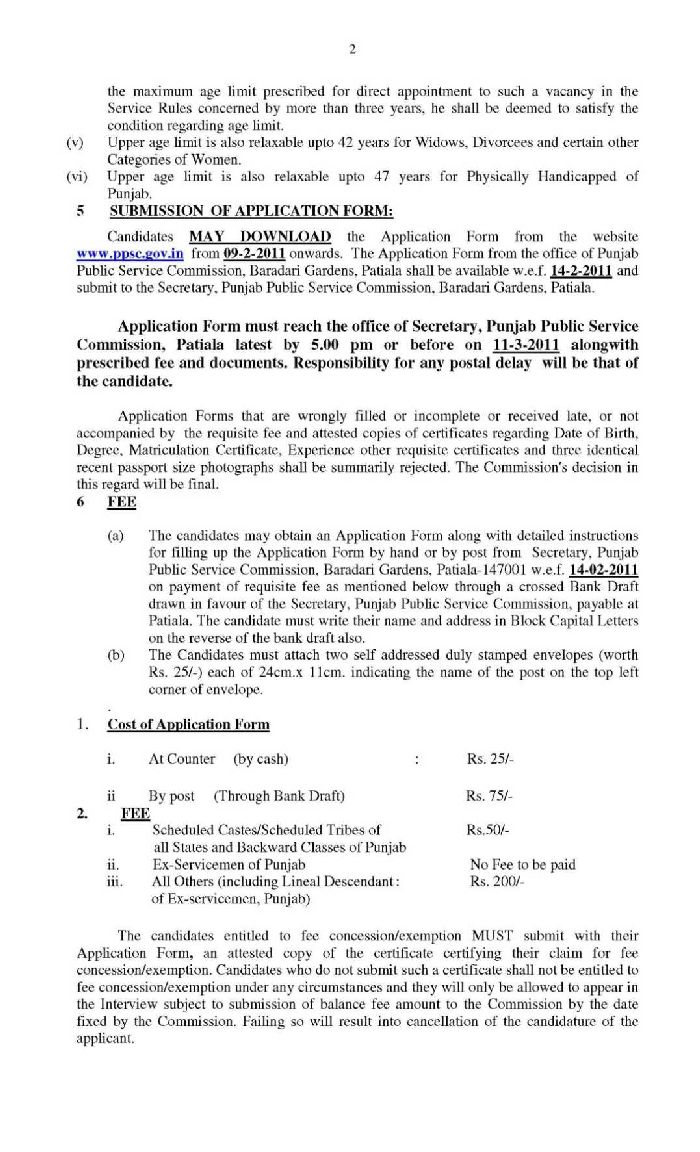 ppsc recruitment cdpo 2017 2018 studychacha up to 47 for all states central government employees iii the upper age limit is relax able upto 42 years for scheduled castes of all states and