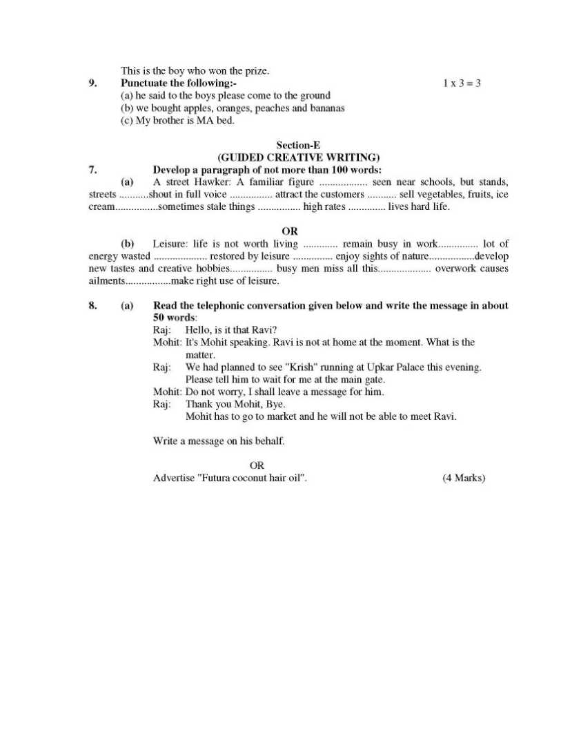 PSEB Sample Papers For 10th - 2018-2019 StudyChaCha