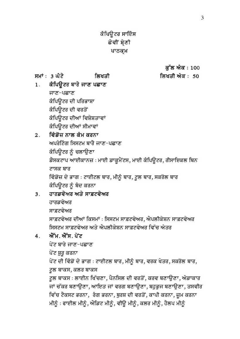 English Newspapers - Bangla News paper at all Bangla