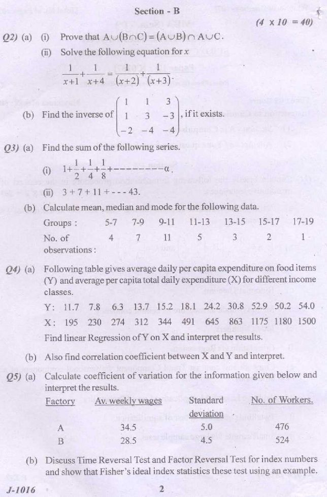 management fina exam paper Practice - mathematics grade 7 final exam multiple choice identify the letter of the choice that best completes the statement or answers the question 1.