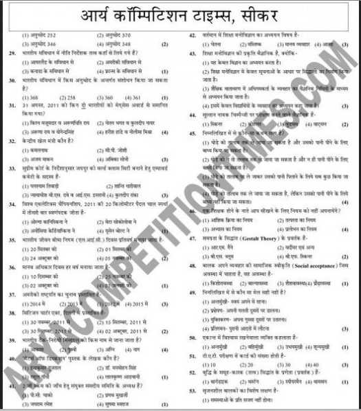 standard grade history 8 mark essay Grade 8 english language arts  practice test  2013-2014  for further information, contact: louisiana department of education's help desk   grade 8 writing.