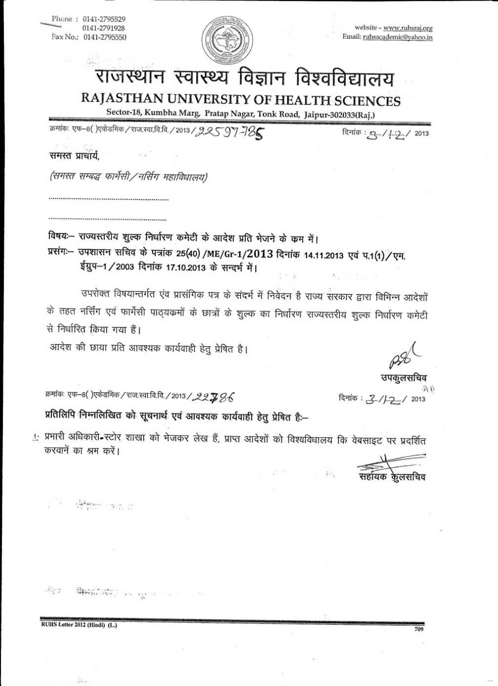 Rajasthan university health science Bsc nursing - 2018-2019 StudyChaCha