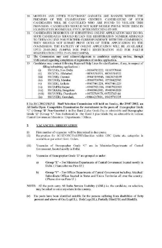 SSC Stenographer recruitment advertisement.pdf (682.5 KB, 3 views)
