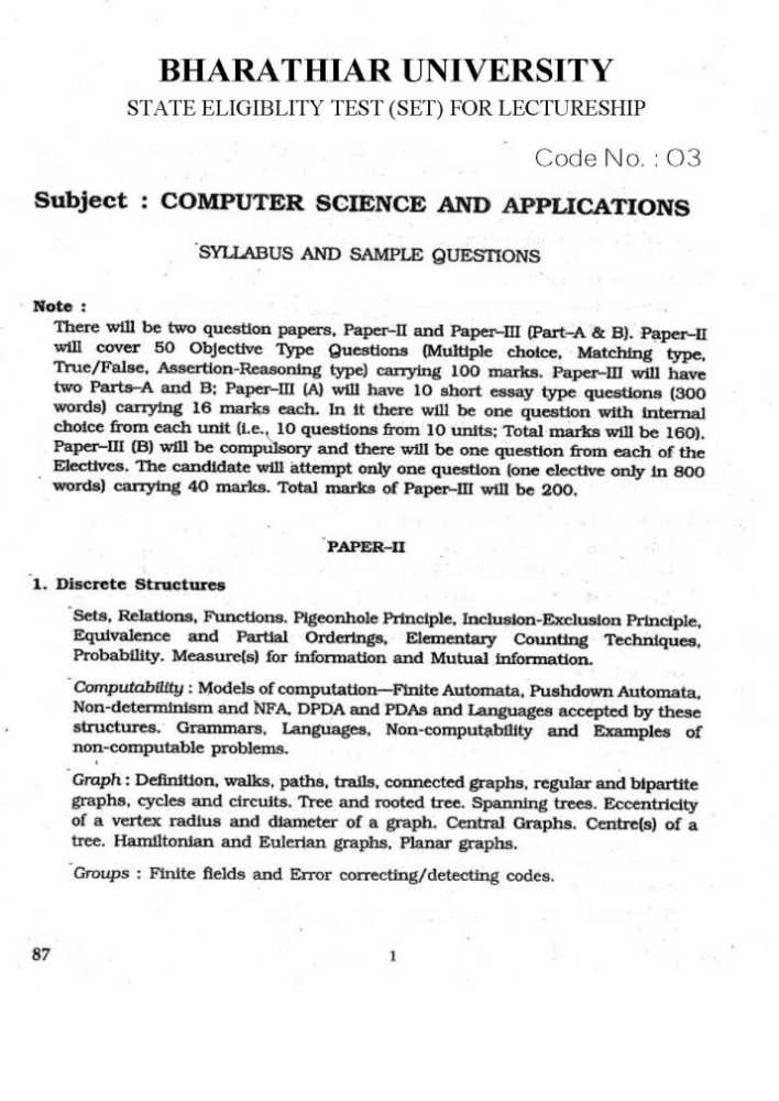 Computer Science ameb syllabus free download