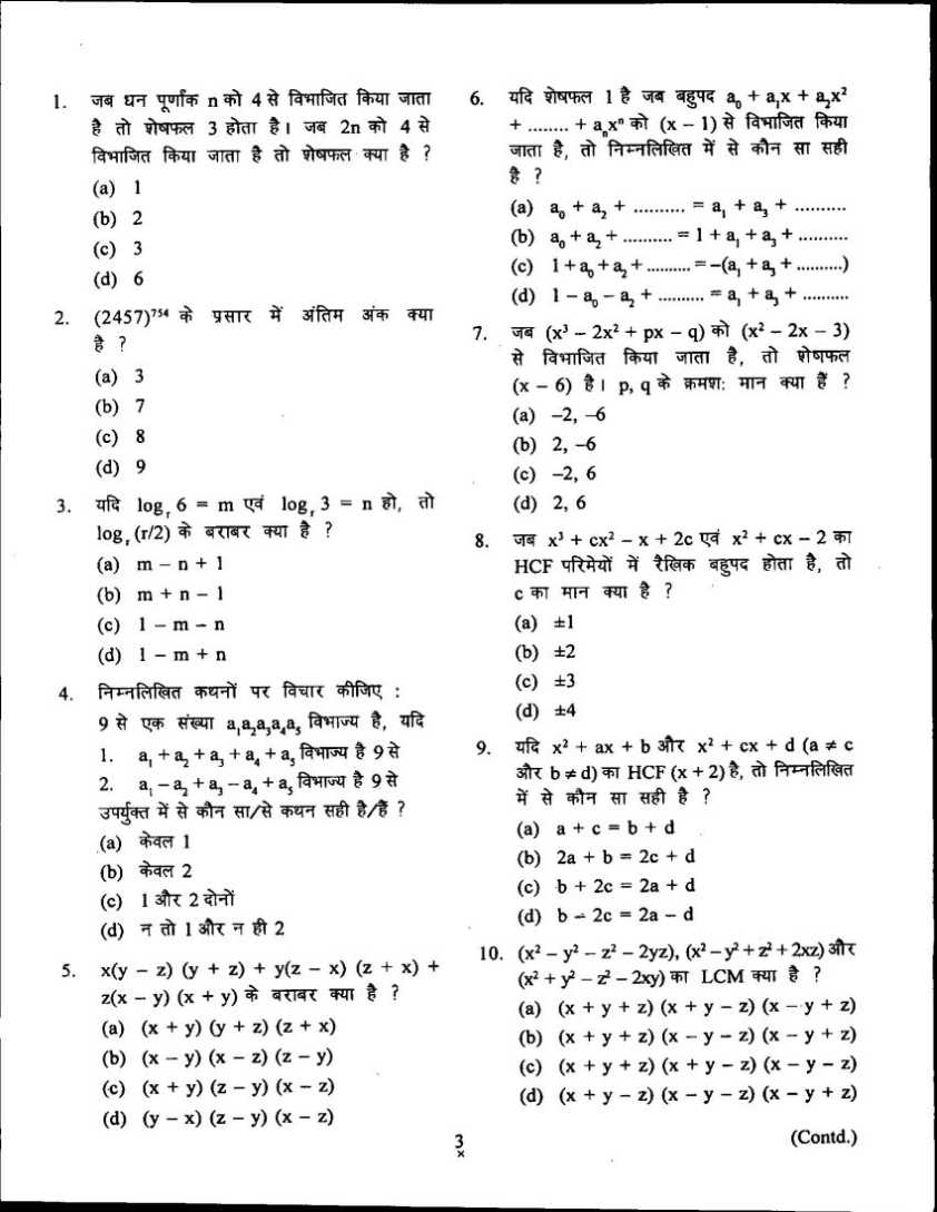 elementary mathematics thesis
