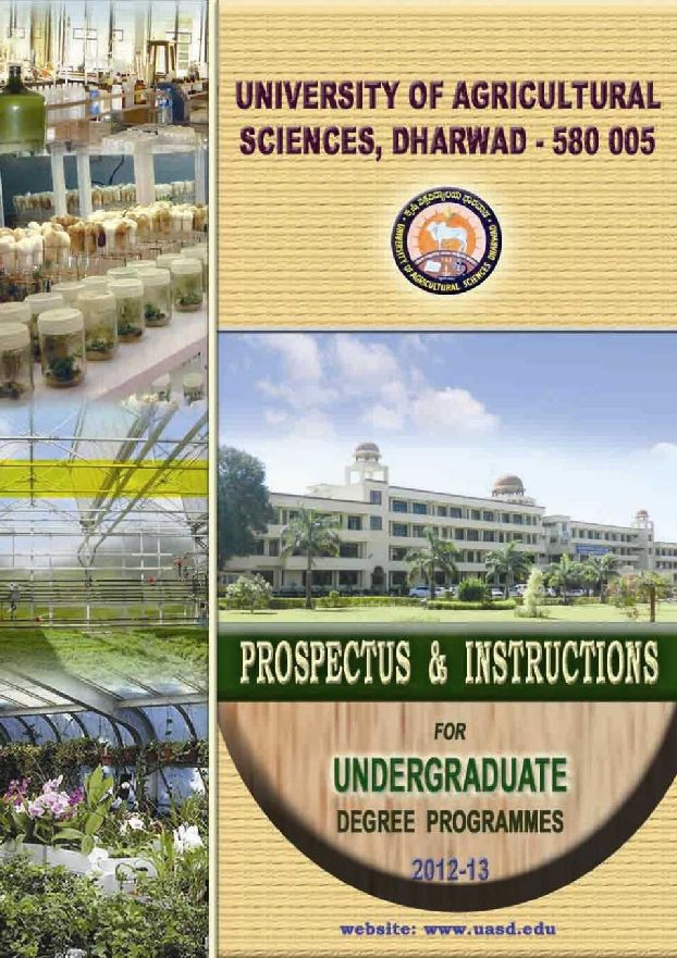 Agriculture subjects to tranfer from a college to a university