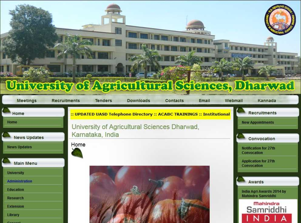 Dharwad India  city photos : ... of agricultural sciences Dharwad India 2016 2017 StudyChaCha