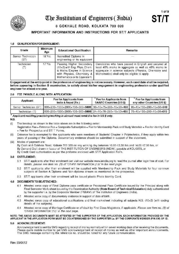 amie application form studychacha application form
