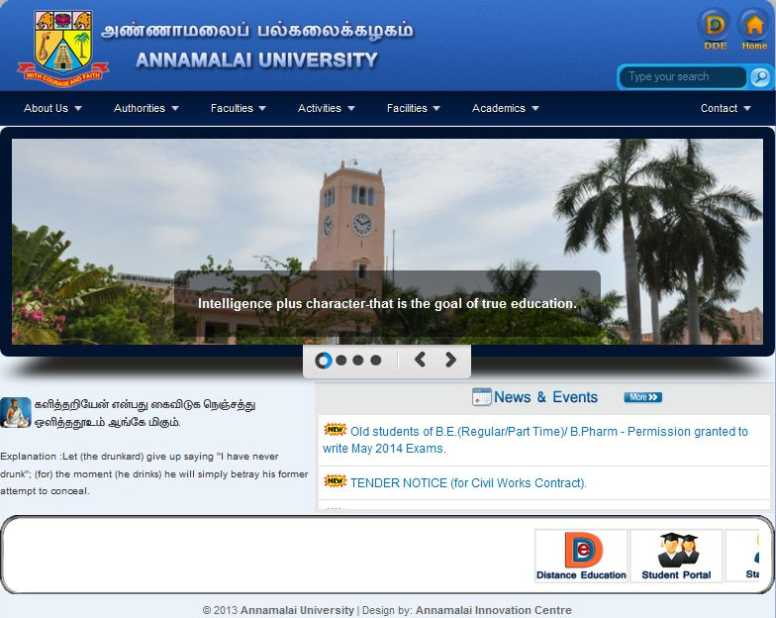Visit The Official Site Of Annamalai University On Home Page You Will Get All Results Declared By Under News Eventsand