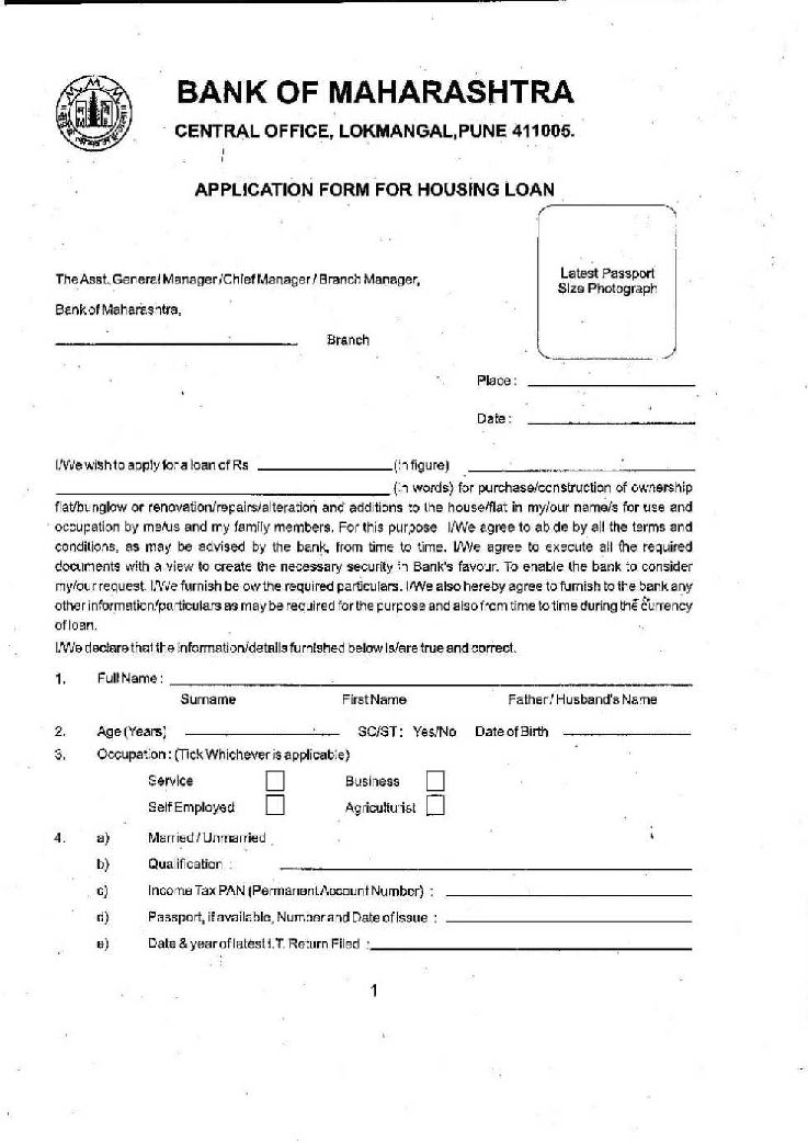 application for bank loan The bank loan request letter is one that is commonly used from a business to start the lending process from a bank while it can be used by an individual, it is just easier to fill out an application online or to see a bank specialist in person.