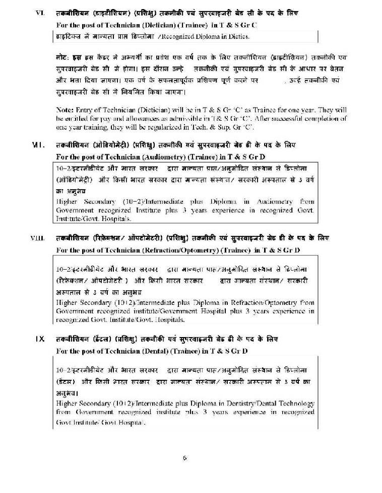 vtu convocation application form pdf