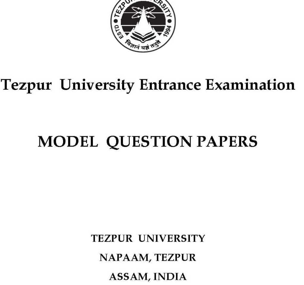 Tezpur University Entrance Exam 2017 2018 Studychacha