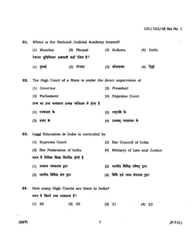 llb exam paper Pakistan penal code/criminal law/ppc 2004 annual paper llb past papers of punjab university email this blogthis share to twitter share to facebook share to pinterest.