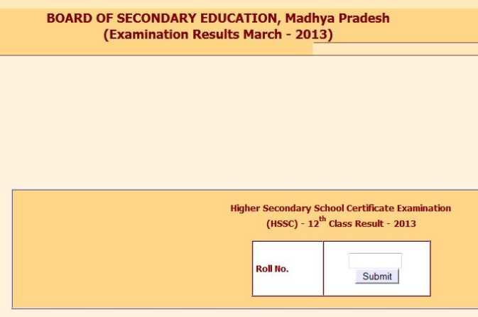 mp yojana list in hindi pdf