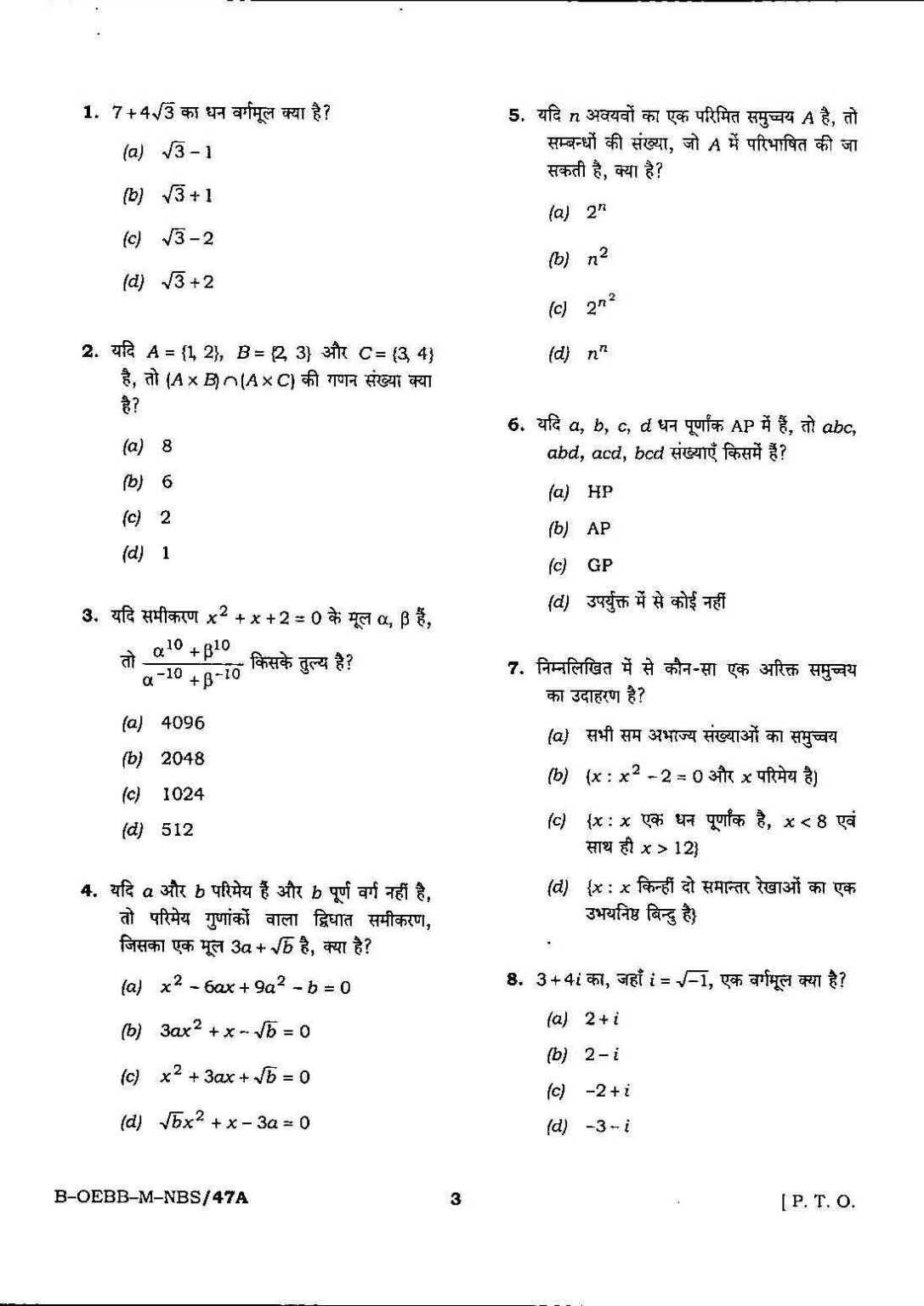 Modern Maths Paper Online Crest - Worksheet Math Ideas - ceba.info