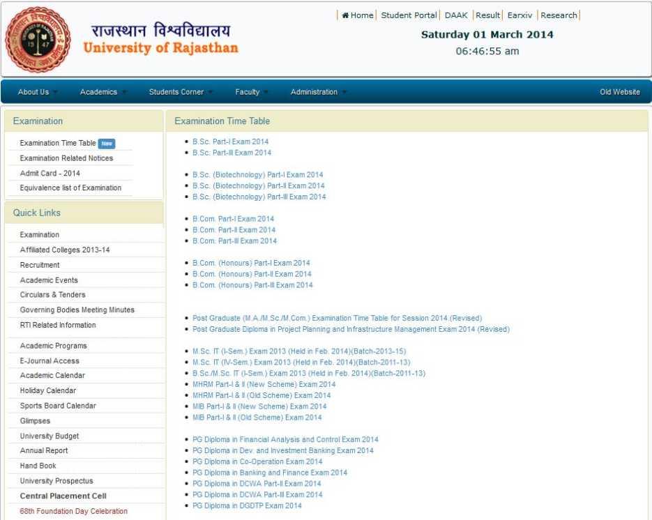 Examination dates uni mannheim