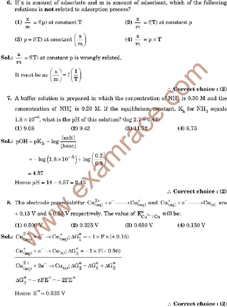 Objective Type Questions For Msc Zoology Auto Electrical Wiring Cycle Electrics Panhead Diagram 2018 2019 Studychacha View Single Post