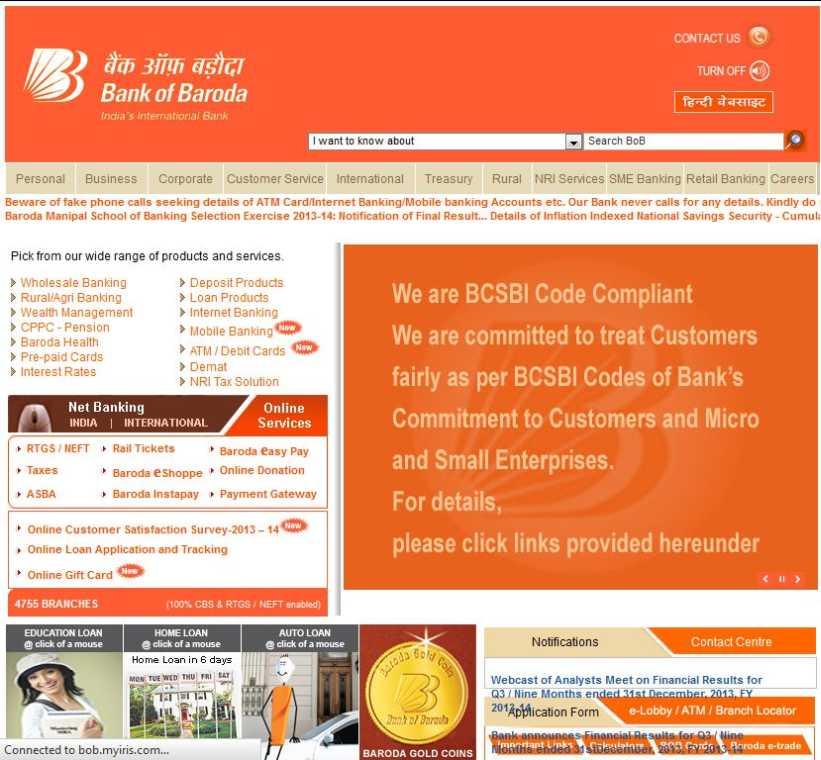 sbi online banking form 2015 pdf