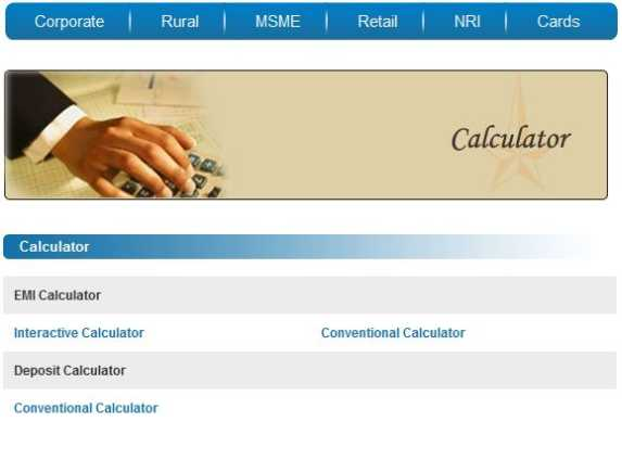home loan home loan calculator india