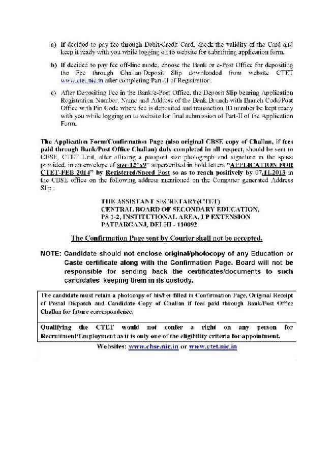 Ctet Previous Question Paper Pdf