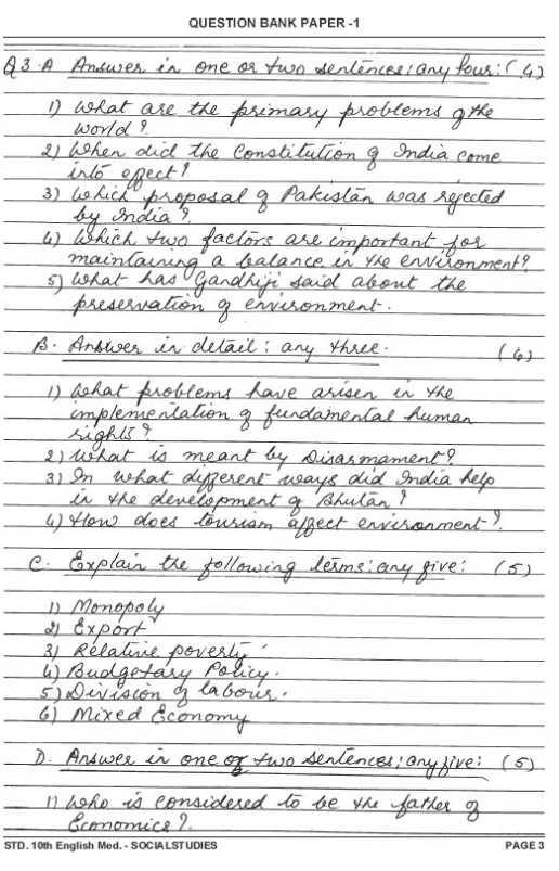 B.a english essay notes