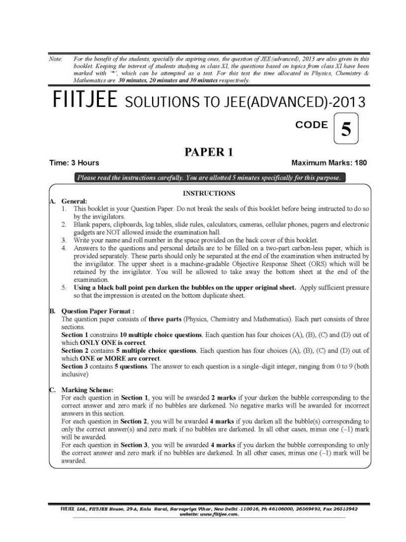 iit 2013 question paper Download tntet 2013 question paper with answer key here we provide tet exam paper 1 and paper 2 as well as tet model questions with answer in pdf format.