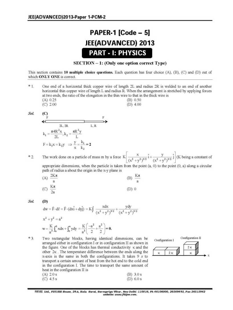 jee advanced previous year question paper with solution pdf