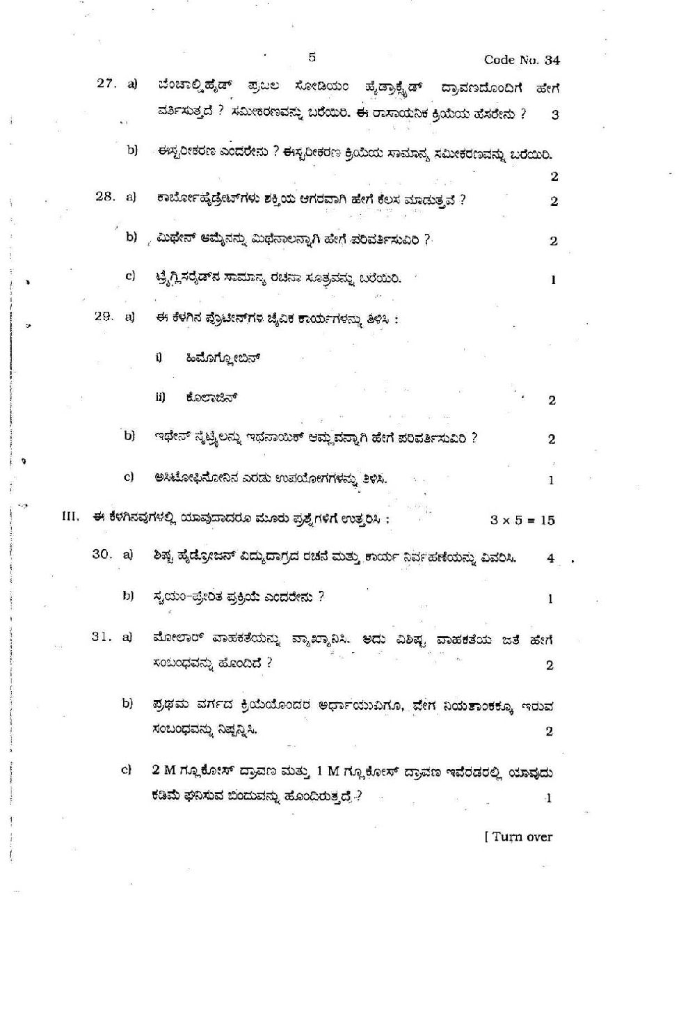 kannada essay on desertification in karnataka state 1) in a recently released report on desertification, land degradation and drought, the unccd (united nations convention to combat desertification) observed that food security can't be achieved without looking into the issue of desertification.