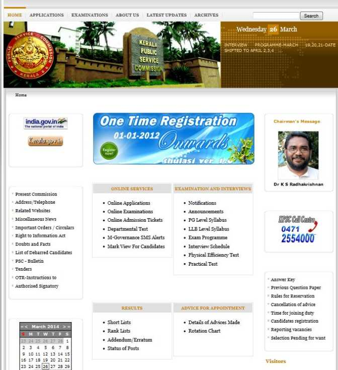 Kerala psc mazdoor hall ticket download 2018 2019 studychacha contact detail kerela public service commission palace rd chembukkav thrissur kerala 680022 thecheapjerseys Choice Image