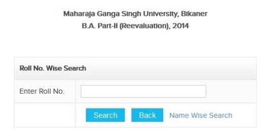 Rajasthan BSTC 1st Year Result 2019 DIET Bikaner D.El.Ed Results