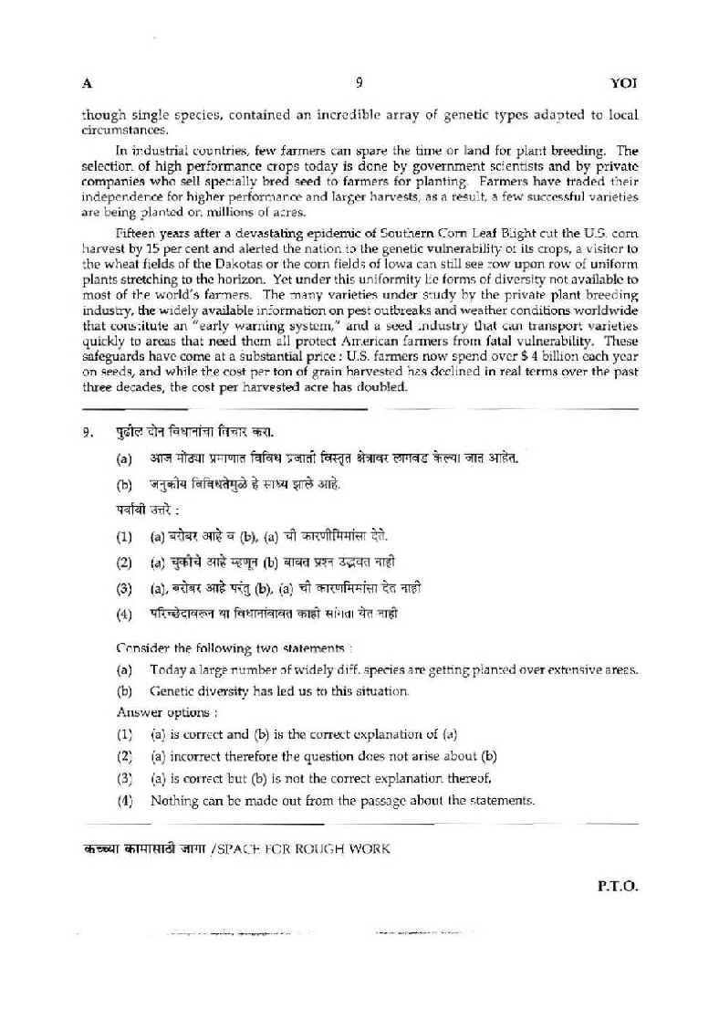 Free study material for MPSC Exam Preparation | MPSC PSI ...