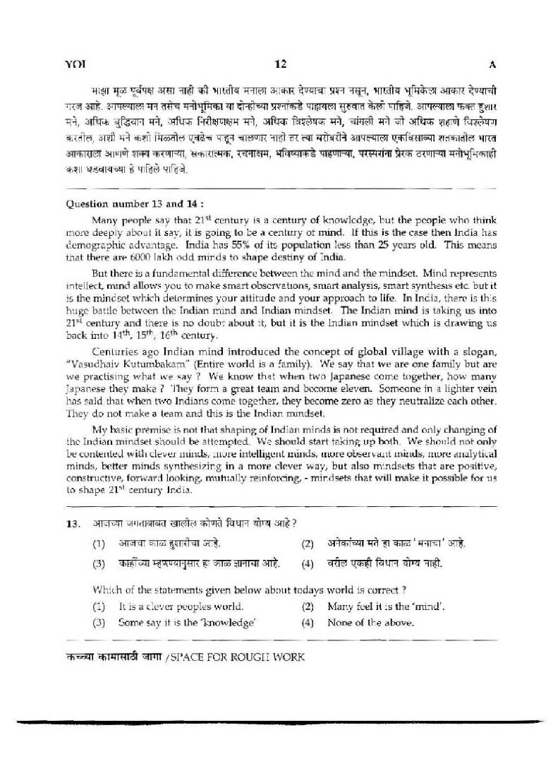 Download Free Study Material for UPSC - mrunal.org