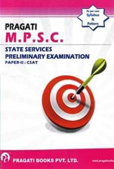 Blog - Mpsc study materials - onlinempsc.weebly.com