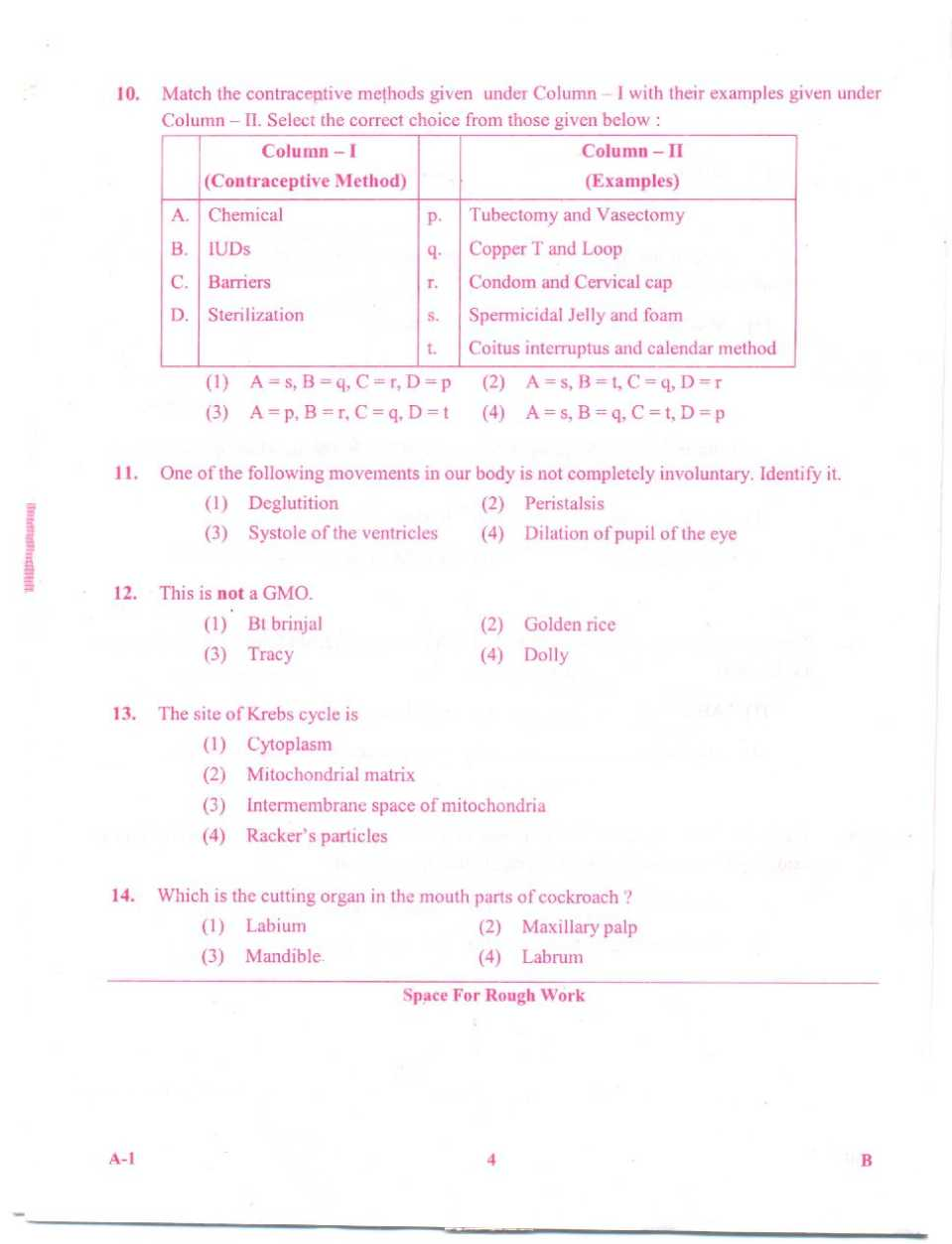previous question papers of punjab university Download study material for exams absolutely free for ptu, psbte, pseb, bcom, bba, bca, mba, mca, mcom, btech, mtech , bsc it, msc it, pgdca, diploma, 10th, distance.