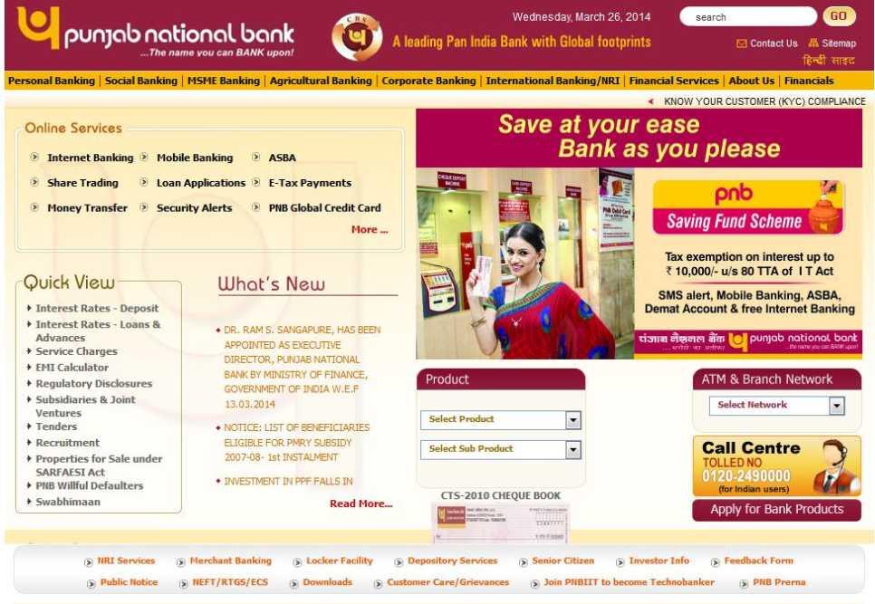 free dating sites in punjab