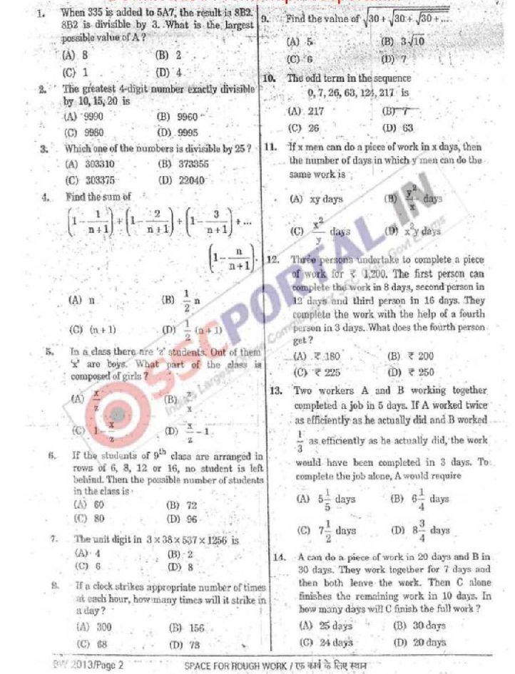 Dissertation services uk 112