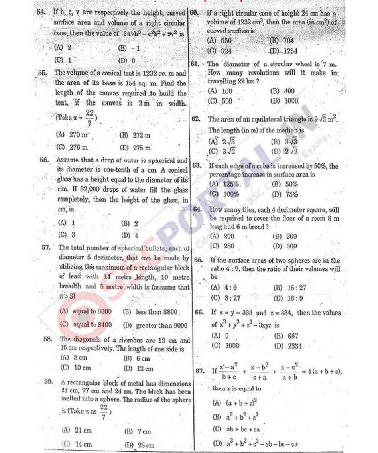Ssc Cgl Model Paper Pdf