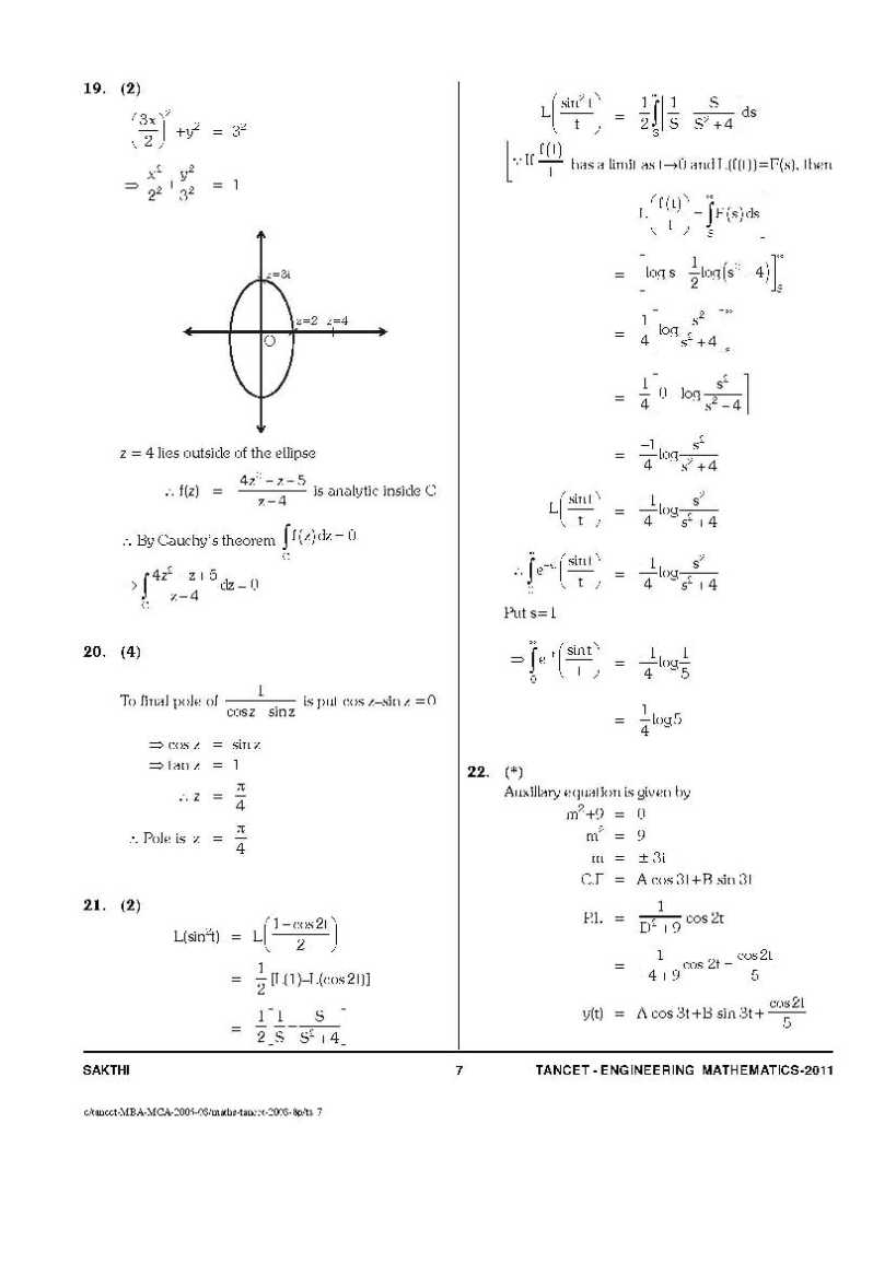Tancet mca book pdf free download links