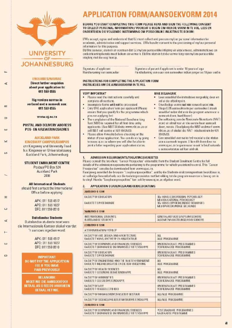 Uj Application Form 2015
