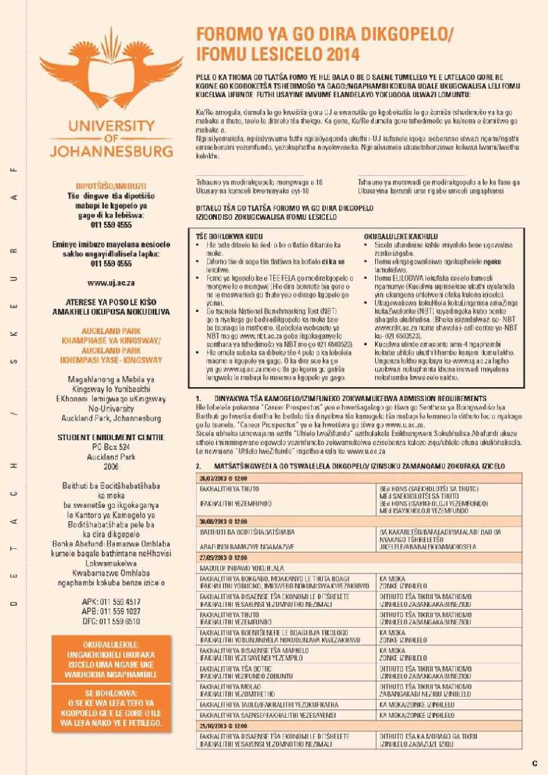 Uj Online Application 2015