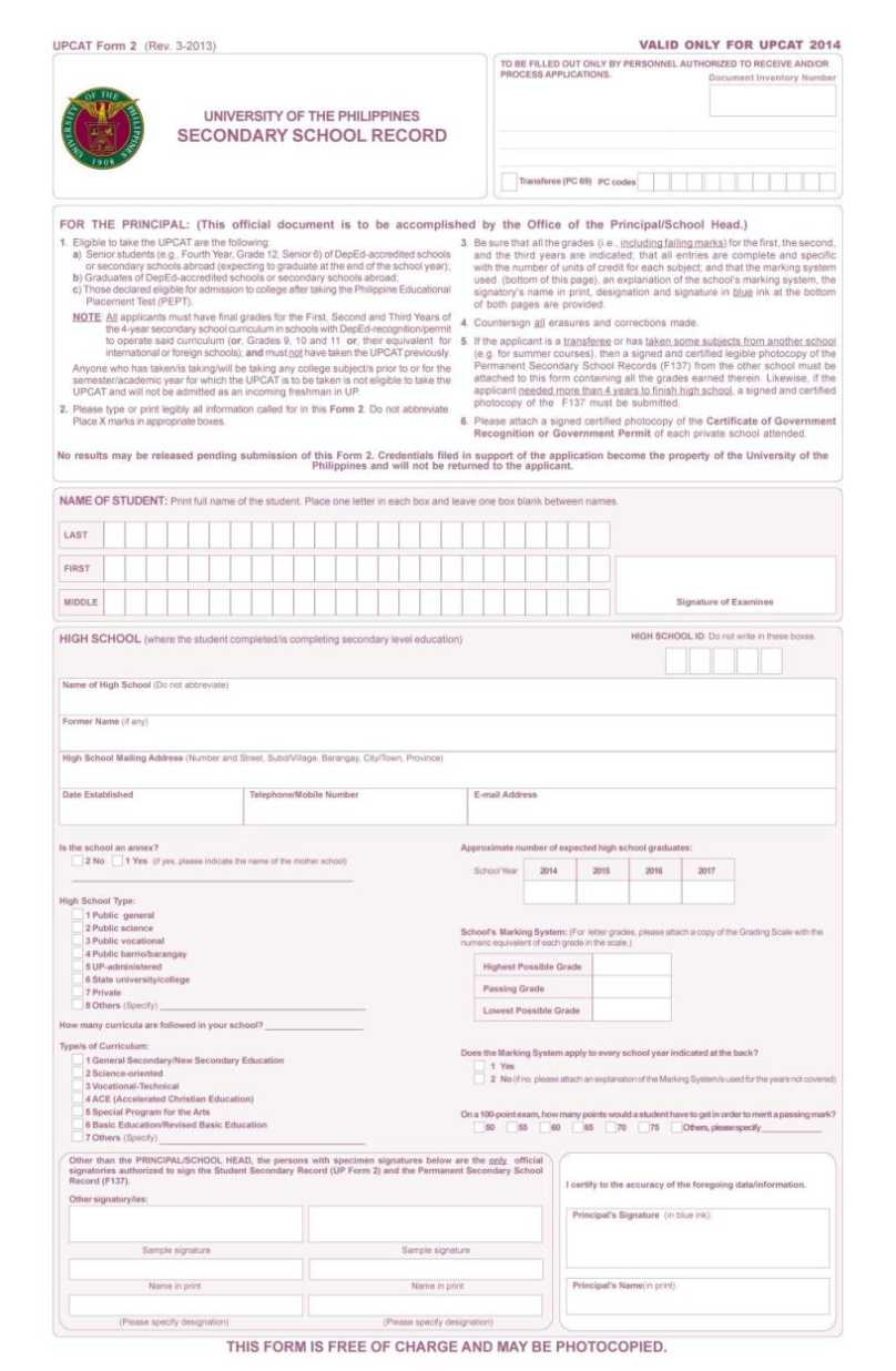 application 1 2 Application for annual, limited or state fair raffle license wv/ raf-1 rtl178 v  section 2 - type of license (check one) annual.