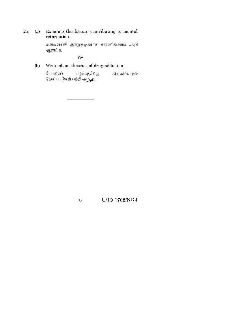 Contoh Recount Text Beserta 10 Soal Essay Dan Jawabannya