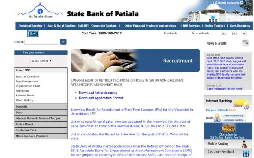 state bank of patiala People searching for state bank of patiala ifsc code, may search through [yoursitenamecom] state bank of patiala ifsc code can be searched by address, state bank of patiala branch name and bank name.