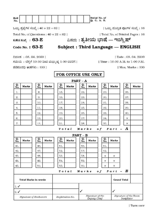 3rd language kannada question paper karnataka sslc 2018 2019 3rd language kannada question paper karnataka sslc is as follows malvernweather Image collections