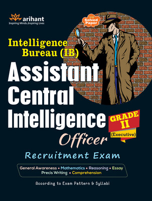 essay topics for intelligence bureau exam 2013