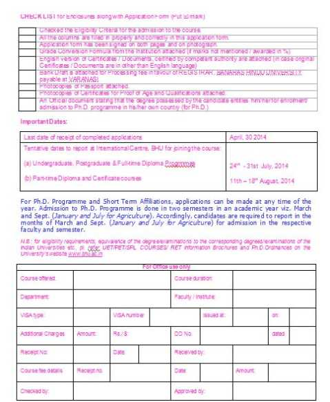 madan mohan malviya university application form 2017